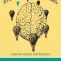 Utazás idegsebészi vezetéssel Karinthy koponyája körül