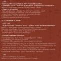 Tömörkény-díj, Tömörkény-kiállítás a Tömörkény-napon